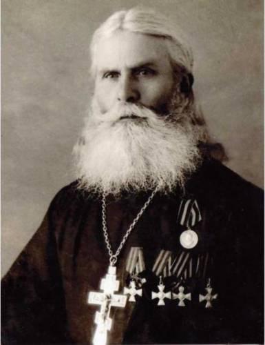 Священник казачьего полка. Полный кавалер ГК и Георгиевская медаль